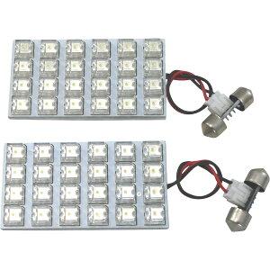 NNP10 ポルテ [H16.4-H24.7] RIDE LEDルームランプ 48発 2点