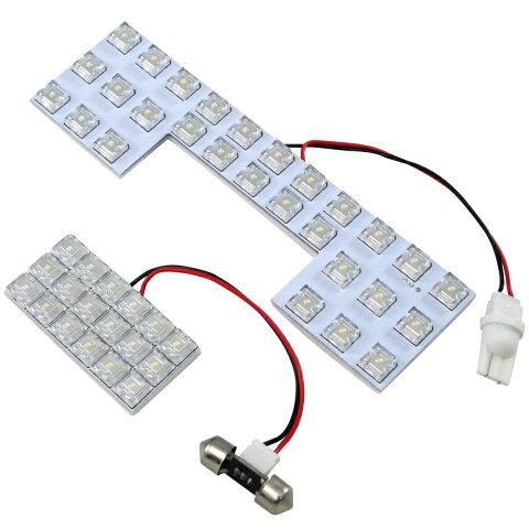 【専用基板】 MJ22S AZ-ワゴン(AZワゴン) [H15.10-H20.8] RIDE LEDルームランプ 46発 2点