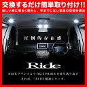 E25 キャラバン商用車 [H13.4-H24.6] RIDE LED...