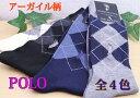 POLO ポロ メンズソックス ビジネスソックス メンズ ブランド 靴下 25〜27cm 使いやすいクルー丈 秋冬おすすめ