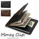 マネークリップ 小銭入れ カードケース レザー シンプル キャッシュレス メンズ 薄い 軽い お札 ポケット