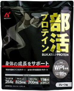 [ 健創ファクトリー ] 部活プロテイン (プレーン味 1kg) ホエイ/ジュニアプロテイン/WPI/国産 (人工甘味料不使用)