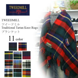 ツイードミルウールブランケット/ショール/ひざ掛けTWEEDMILLTRADITIONALTARTANKNEERUGSPURENEWWOOLWOOLRUGPURENEWWOOLTRADITIONALTARTAN