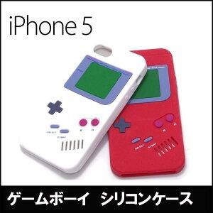 iphone5 ケース カバー シリコン ゲームボーイ 3Dシリコンカバー ソフトケース