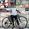 クロスバイク スタンド 自転車 26インチ 当店人気自転車 通販 シマノ6段変速 TOPONE 自転車 カギ ライト付 スポーツバイク アウトドア クロスバイク おすすめ MCR266