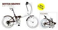 折りたたみ自転車20インチシマノ6段変速TRAILERトレイラーBGC-N10ツートンカラー【折り畳み自転車折畳み自転車折畳折り畳みおりたたみじてんしゃ】通勤通学に便利!
