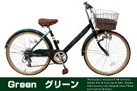 シティサイクル おしゃれ ギア付 LP-246VD Lupinus ルピナス 24インチ 完成品 Vフレーム6段変速 藤風カゴ付き 自転車 100%完成車でお届けします!!  別売りですがPALMY LEDホワイトをセットにすることもできます