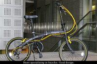 【着後レビュー記載で空気入れプレゼト!】【送料無料】折りたたみ自転車20インチシマノ6段変速アルミフレーム軽量WACHSENAngriffBA-100カッコイイ自転車【折り畳み自転車折畳み自転車自転車自転車通販】