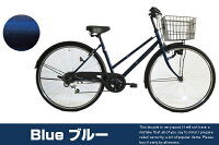 【着後レビューで空気入れプレゼント♪】自転車シティサイクル自転車27インチシマノ6段変速カゴカギライト自転車通販Lupinus(ルピナス)27-TA【完成車でお届け】