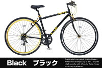 【送料無料】自転車クロスバイクロードバイク軽量アルミ製シマノ7段プレゼントに最適LIGMOVE