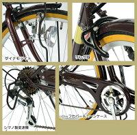 シティサイクル おしゃれ ギア付 自転車 26インチ M-506 折畳タウンサイクル 低床フレーム 6段変速付 カゴ・カギ・ライトが標準装備 当店自転車は新品未使用品です 自転車 折りたたみ 折畳 26インチ 別売りですがPALMY LEDブラックをセットにすることもできます