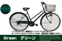 【送料無料】シティサイクルおしゃれギア付27インチ完成品ダイナモライト自転車シマノ6段変速【着後レビューで空気入れプレゼント♪】カゴカギライトママチャリじてんしゃ自転車通販LP-276TDLupinus(ルピナス)