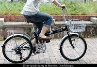 折りたたみ自転車20インチカゴ付じてんしゃKGK206KGK206LL-09当店人気6段変速軽量おりたたみ自転車通販じてんしゃシマノ製変速スポーツや街乗りに!入学式や新生活にいかがですか?kカゴ02P03Dec16