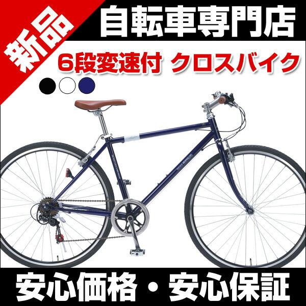 クロスバイク 自転車 700C シマノ6段変速 高さ調整可能なAヘッドルック マイパ...
