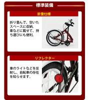 折りたたみ自転車 自転車 20インチ クラッシックミムゴ MG-CM20E おしゃれ 自転車 泥よけ フェンダー 折畳自転車 自転車 20インチ クラシックミムゴ Classic Mimugo