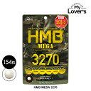 【今なら! 加圧シャツ プレゼント!】HMB MEGA 3270 サプリメント HMBCa BCAA...