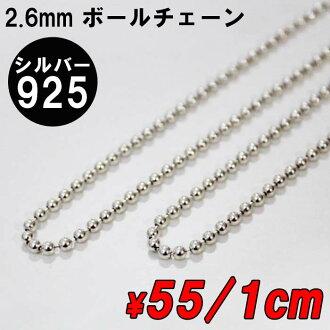 球和鏈的廉價工廠直接 2.6 毫米兜售純銀 925 純銀項鍊吊墜手鏈黃金過敏不分過敏男裝配件配件銀斧子