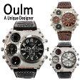 全2色 Oulm 日本製ムーブメント 腕時計 ビッグフェイス デュアルタイムス ダブルタイムス クオーツ ブラウン ブラック コンパス 温度計 方位磁石 メイドインジャパン ムーブメント オウルム