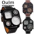 Oulm アーミースタイル 腕時計 日本製ムーブメント ビッグフェイス フルステンレス ステンレス デュアルタイム ダブルタイム タイムゾーン クオーツ ブラック コンパス 温度計 方位磁石 メイドインジャパン ムーブメント 世界時計 オウルム