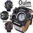 腕時計 Oulm 日本製ムーブメント ビッグフェイス フルステンレス ステンレス デュアルタイム ダブルタイム タイムゾーン クオーツ ブラウン メイドインジャパン ムーブメント 世界時計 オウルム