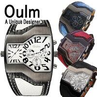 Oulm日本製ムーブメント腕時計ビッグフェイスフルステンレスステンレスデュアルタイムダブルタイムタイムゾーンクオーツメイドインジャパンムーブメント世界時計オウルム