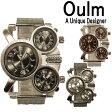 腕時計 Oulm 日本製ムーブメント ビッグフェイス トリプルタイムス マルチタイムス クオーツ オウルム メイドインジャパン ムーブメント 世界時計 メタルバンド