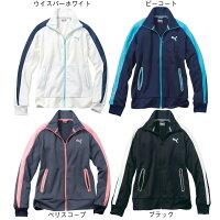 大特価品★[プーマ]トレーニングジャケット