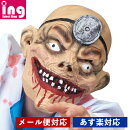 JPCゾンビドクターマスク男女兼用