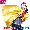★あす楽★ゆうパケット可★【BIGなゴールドプレゼント袋】JPCゴールドプレゼント袋金色キラキラクリスマス誕生日贈り物ギフロサンタさん袋プレゼント袋サンタ袋大きい袋サンタクロースサンタコスコスプレ小物