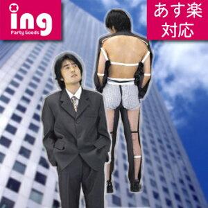 正面は本物のスーツ、裏面は・・・!?おそまつスーツおそまつ 省エネ スーツ コスプレ 【...