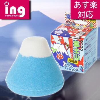 森の香りで清々しい気分が味わえます♪ コンペやビンゴの景品などにどうぞ! 富士山入浴料