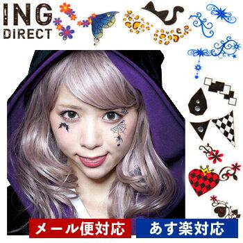 JiG ジグ アイシャドウシリーズ Deepdarkness/Butterfly/White&Black/Trump/Naughty cat/Brilliant blue画像