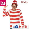 ���ڡ��AdultWally�ۥ�����ȥ������꡼�������꡼�򤵤���Where'sWALLY�����ץ쥳�����塼������ϥ?����Halloween�ѡ��ƥ����ʤ꤭�겾����������������ѥ��