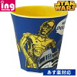 ★あす楽★【 スターウォーズ メラミンカップ C-3PO 】スター ウォーズ STAR WARS C-3PO C3PO キャラクターグッズ メラミン カップ シースリーピーオー