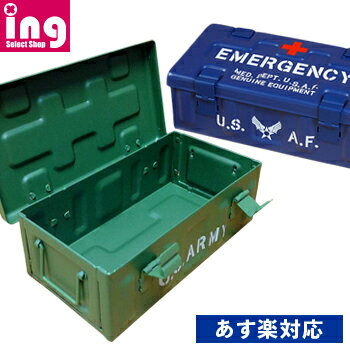 アンドグラッド MILITARY EMERGENCY BOX