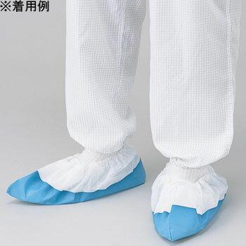 ディスポ不織布シューズカバー(短靴型)50枚入使い捨て靴カバー すべり止め機能の塩化フィルム付きMONO-CN505 33173095