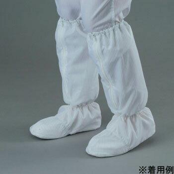 クリーンシューズカバーFC600C(長靴型) 1足入24cm/26cm/28cm ※サイズ選択MONO-AZUONE 33177706/MONO-AZUONE 33177697/MONO-AZUONE 33177681