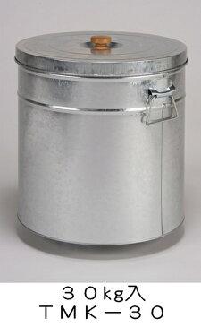 米びつ 30kg 日本製 ふた付き ライスストッカー トタン製米びつ キッチン用品 木製 おしゃれ 可愛い スリム お米 収納 バケツ こめびつ 米櫃