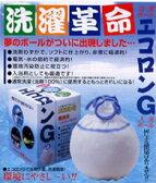洗濯ボール NEW エコロンG 洗濯 ボール 洗剤不要!イオン水が汚れを浮かす!【05P24MAR17】
