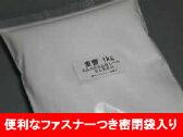 重曹1kg(国産品・高純度食用レベル)便利なファスナー付き密閉袋入り【05P20MAY17 05P26MAY17】