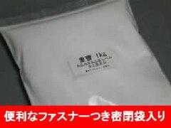 重曹1kg☆安心の純国産 高純度食用レベル品-便利なファスナー袋使用-