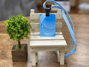 エアマスク 空間除菌カード 日本製 首掛けタイプ ネックストラップ付属 二酸化塩素配合 ウイルス除去カード 携帯 除菌 ウイルス対策 ウイルス予防 使い捨て
