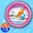 小さい子供用空気入れプール直径80cm×高さ30cm定員1名(簡易家庭用プール)