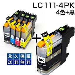 LC111-4PK+LC111BK LC111【永久保証/送料無料】4色セット+黒1個 互換インク LC111-4PK 黒 brother ブラザー インク lc111 ブラック LC1114PK LC111BK LC111BK-2pk LC111c LC111m LC111y【あす楽 互換 インクタンク】プリンターインク ブラザー lc111 カートリッジ LC111-4PK