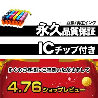 【ただいま50%OFF】HP178Y1個互換インクカートリッジHP178インク【インク増量】■Photosmart55105520651065206521B109AC5380C6380D5460C309aC309GC310cB109NB110aPlusB209APlusB210aDeskjet3070A3520OfficeJet4620