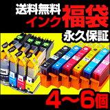 IC6CL80L bci-351xl+350xl/5mp bci-371xl bci-351+350/5mp bci-350xlbk bci-350pgbk bci-371 bci-351xl+350xl IC6CL80L icbk80 icbk80l IC6CL80 LC111-4PK LC12-4PK ic4cl69 ICBK69 ic6cl50 ICBK50 bci-326+325/5mp BCI-325PGBK BCI-325BK ic4cl6162 ic4cl62 ic4cl74 HP178xl