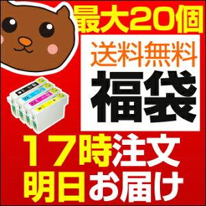 楽天日本一セールお持ちのインク型番は上記バナーのクリック先商品にてお選びください!【送料...
