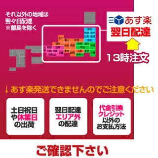 詰め替えインクbci-351XL350XL/6mp350XL/5mp351XL/6mp351XL/5mpbci-351XL/350XLbci-350/351bci-351350/6mp350/5mp351/6mp351/5mpbci-351/350bci-350/351MG6730MG6530MG6330bci-350bci-351黒キヤノンセット5色6色つめかえインク送料込