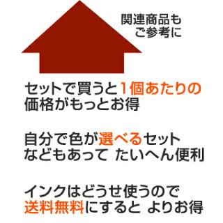 RC-1K01RC-1C01RC-1M01RC-1Y01RICOHリコープリンター用再生インク【リサイクルインクカートリッジ/送料無料】互換や互換よりお得RC-1C01RC-1M01RC-1Y01RC-1K01インクカートリッジインクタンク【激安/SALE/おすすめ】日本一セール「10P11Mar16」