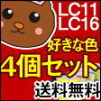 LC11-4PK brother 【ブラザー】インク